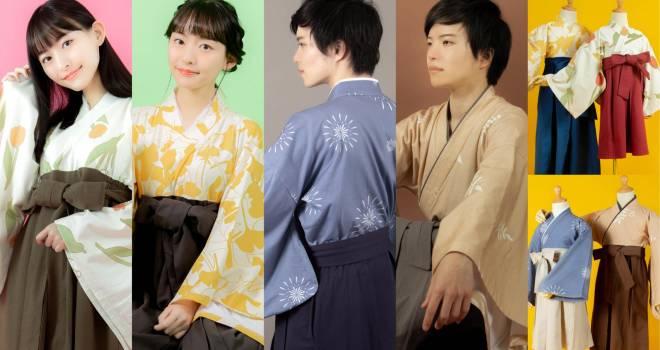 キッズもあるよ!人気の和服ルームウェア「ゆる袴」に新たに「はんなり版」が登場