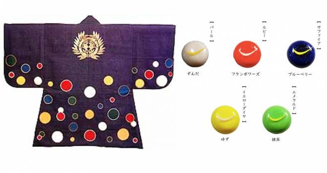 戦国武将・伊達政宗のあの水玉模様陣羽織をモチーフにした宝石ケーキ「水玉の陣」が発売