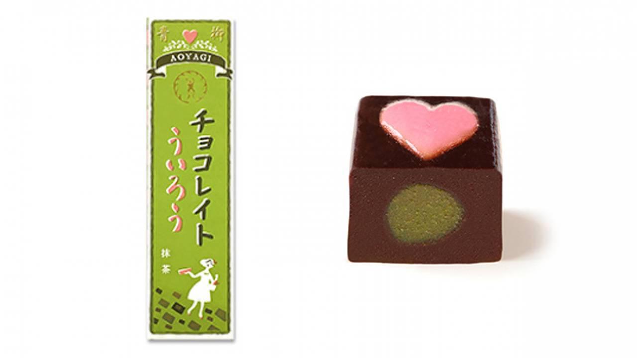 ハート型のういろうが可愛い「チョコレイトういろう」が青柳総本家から発売中。バレンタインにいかが?