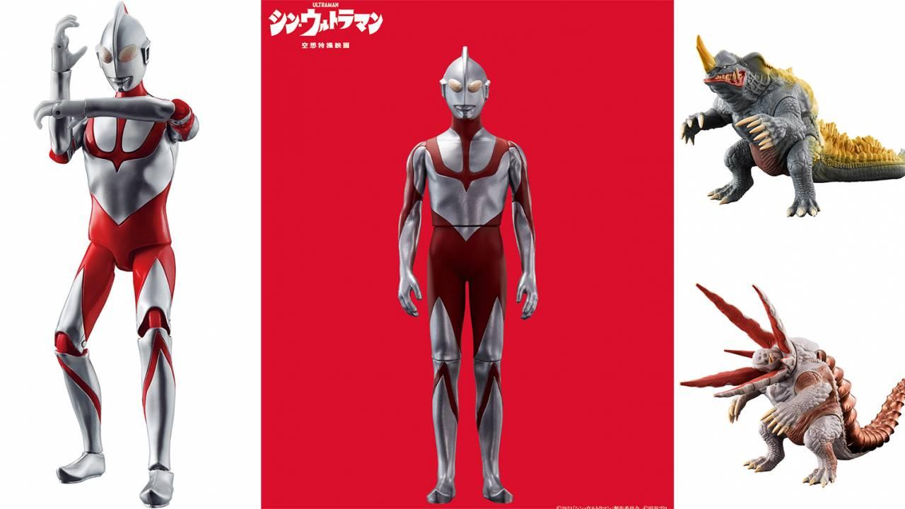 公開まだ先なのに!映画「シン・ウルトラマン」のキャラクターフィギュアが早くも発売