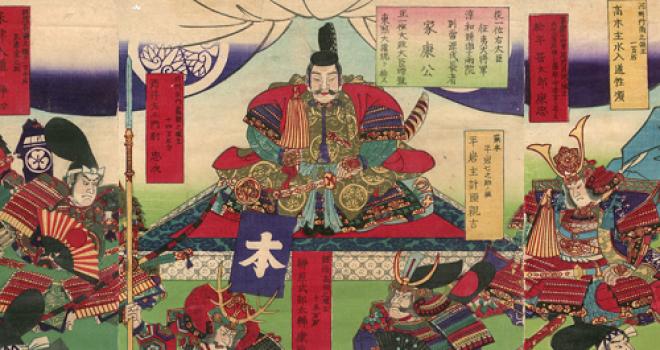 絆を育む「首の血の酒」…戦国時代、三河武士を心服せしめた松平清康のエピソード