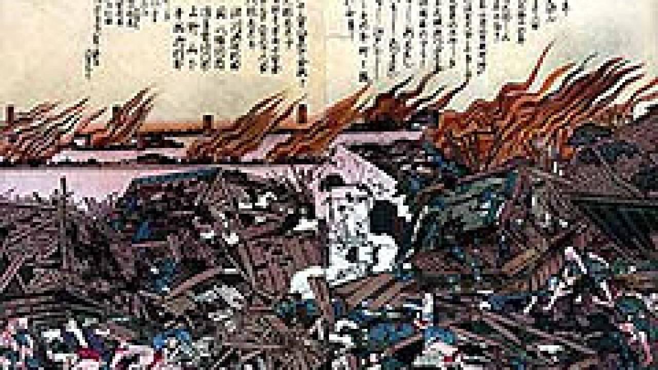 多数の死者を出した「安政の大地震」勃発!当時世界最大級だった都市・江戸は一瞬で荒廃する
