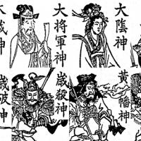 東京都八王子市の地名の由来は「8人の王子様がいたから?」は事実