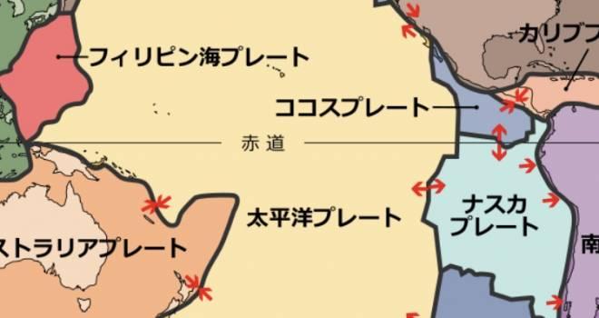 日本の下はこうなっていた!日本に住むなら知っておきたい、地震が起こるしくみ