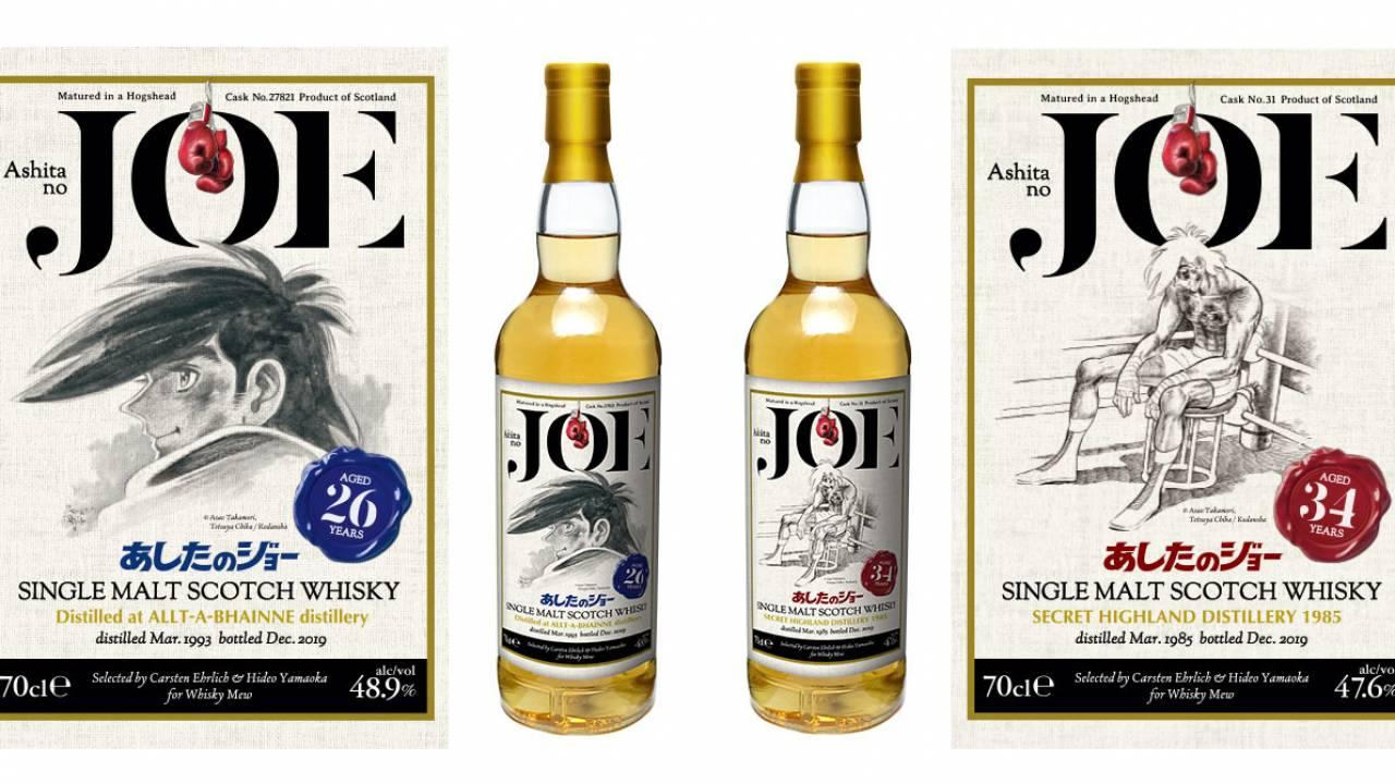 「あしたのジョー」ラベルの限定スコッチウイスキーが発売!あの衝撃のラストシーンも