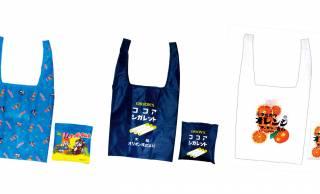 クッピーラムネ、ココアシガレット…あの懐かしいお菓子たちがエコバッグになりました!