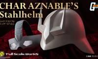 実際にかぶれる実物大「シャア・アズナブル シュタールヘルム」が再販!やっぱ人気あったんだ