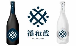 期待の銘柄!『あずきバー』でおなじみ井村屋が日本酒事業に参入、純米・純米吟醸『福和蔵』を新発売