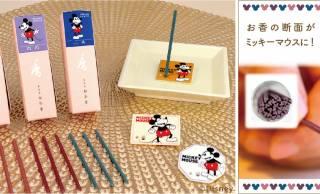 断面にミッキーマウスのアイコンをデザインしたお香が新発売!ミッキーのお香立も可愛い♡