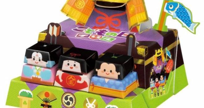 桃太郎、金太郎、浦島太郎を描いた、甘〜く美味しい五月飾り「ビッグチロル こどもの日」が新発売