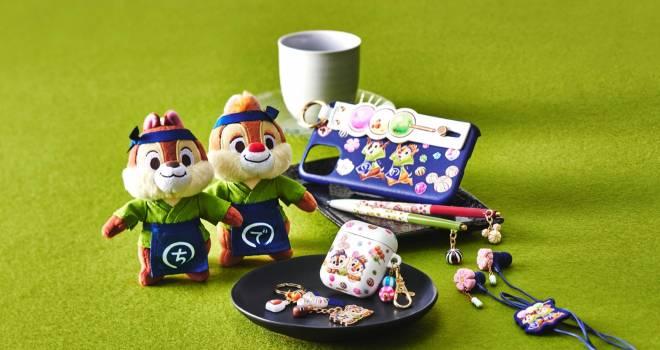 チップ&デールの和菓子屋さんをイメージしたグッズが発売!ラインナップ豊富です♪