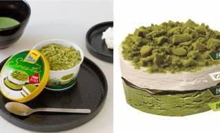 うんまそぉ〜♡まるで抹茶ケーキなビジュアル『エッセル スーパーカップSweet's 宇治抹茶ティラミス』誕生