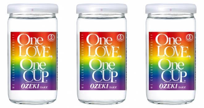 One LOVE!LGBTQへの取り組みとして誕生した大関の「ワンカップレインボー」が遂に国内発売