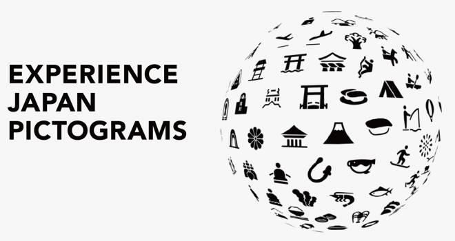 日本の観光体験にフォーカスしたピクトグラムが無料ダウンロード公開