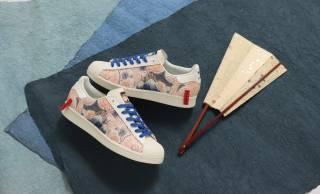 [adidas Originals×atmos]富士山と花火がモチーフの和テイスト溢れるスニーカーが登場