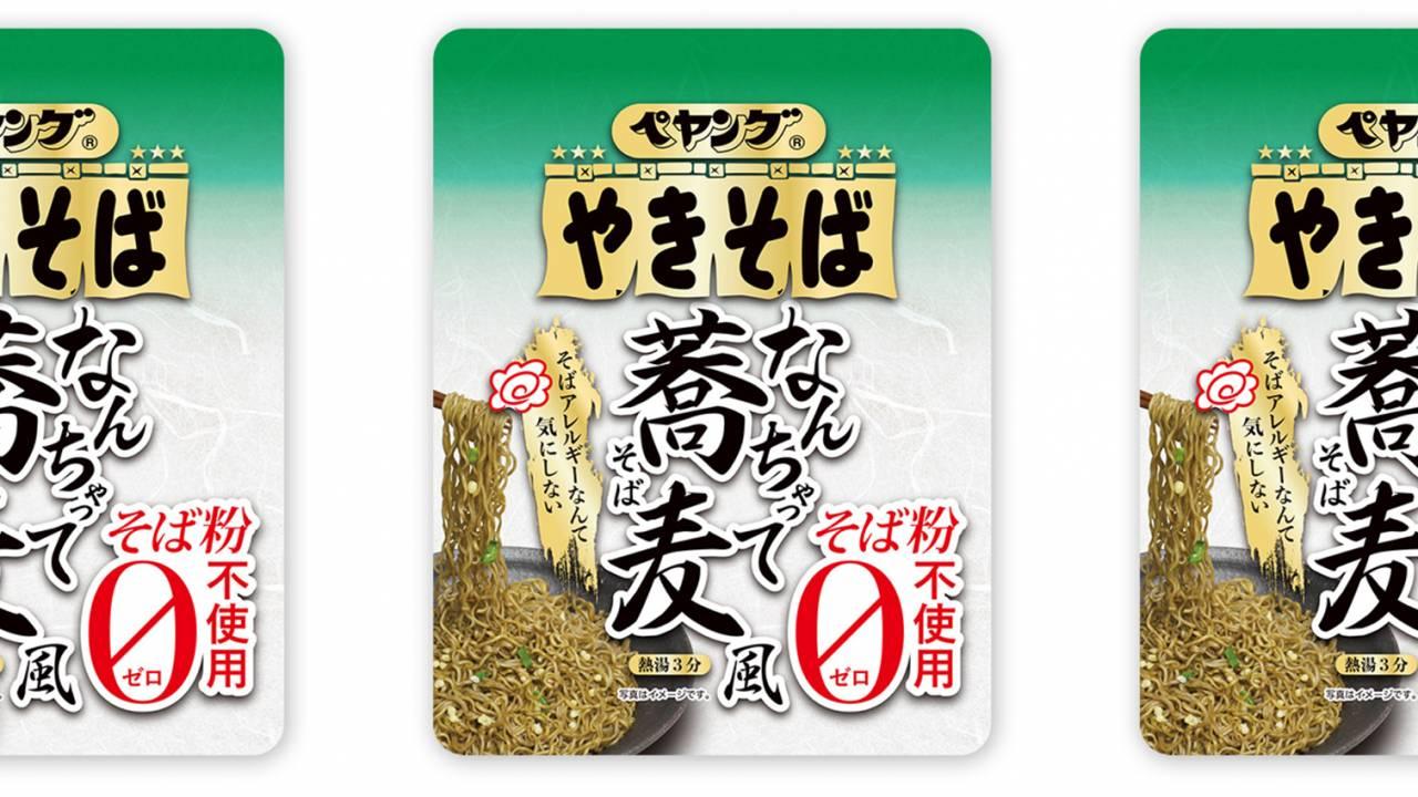 ペヤングさんまた面白いことを♪蕎麦粉を一切使わない「ペヤング なんちゃって蕎麦風」が新発売