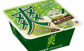 ほどよい苦みも楽しめる!抹茶フローズンの味わい『爽 旨み抹茶フラッペ<抹茶&バニラ>』新登場