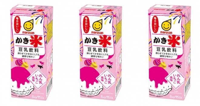 凍らせてかき氷にしてもOK!季節限定「豆乳飲料かき氷れん乳いちご風味」が今年も登場