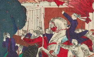 大河ドラマ「青天を衝け」横濱焼き討ち計画を発案した渋沢栄一の師・尾高惇忠の生涯