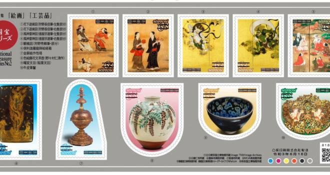 風神雷神図でお手紙書こう♪日本郵便から特殊切手「国宝シリーズ」の第2集デザインが発表