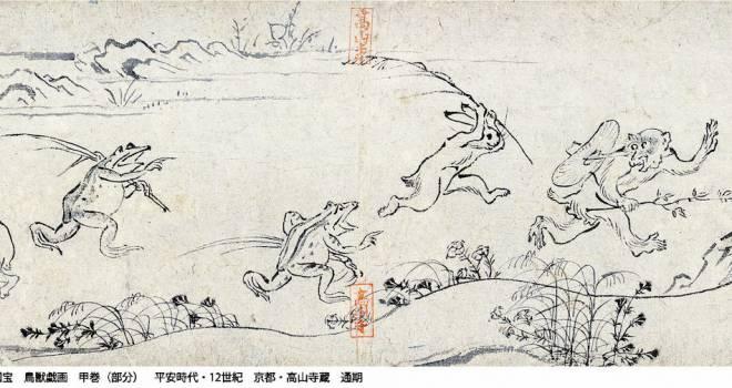 東京国立博物館でいよいよ特別展「国宝 鳥獣戯画のすべて」開催。見どころポイントは?【前編】