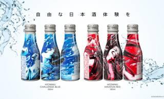 もっと手軽に日本酒を。これまでにない圧倒的ビジュアルの日本酒缶ブランド「HITOMAKU」誕生