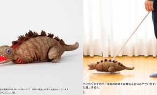 部屋を這いずり回るよ♡『シン・ゴジラ』に登場するゴジラ第2形態のワイパーカバー誕生!