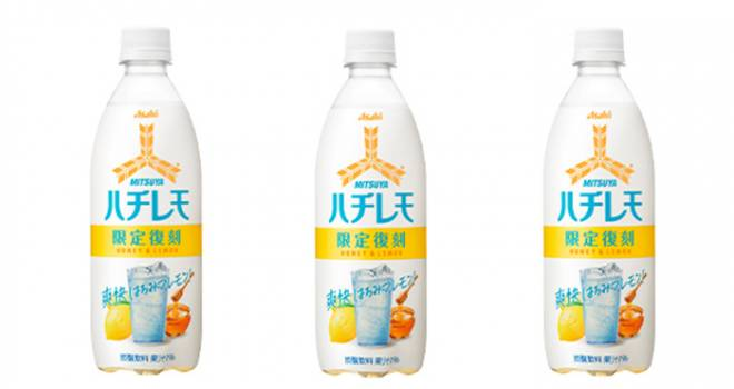 1990年に発売された三ツ矢のはちみつレモン味「『三ツ矢』ハチレモ」が限定復刻!