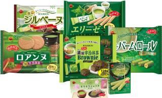 ブルボンの宇治抹茶フェア!7品もの宇治抹茶フレーバーが同時発売