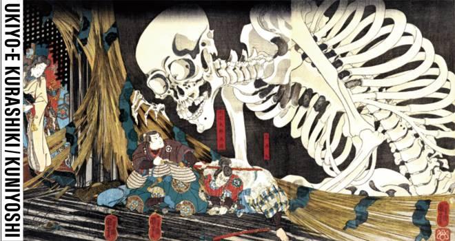 世界初となる浮世絵師・歌川国芳のミュージアムがオープン!あの「相馬の古内裏」も常設展示