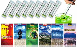 まるでタバコのような箱に入ったお茶「鹿児島チャバコ」が新発売!鹿児島県の茶葉を使用