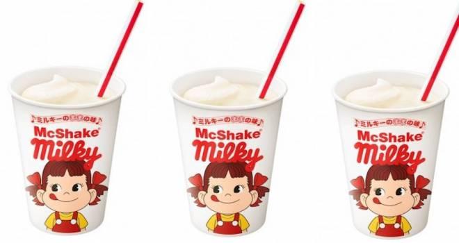 マックが不二家ミルキーとコラボ!ミルキーはママの味…ではなく「マックシェイク ミルキーのままの味」発売