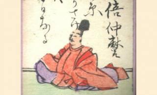 """奈良時代に唐で大出世するも""""日本に戻れなかった""""不運すぎる遣唐使・阿倍仲麻呂"""