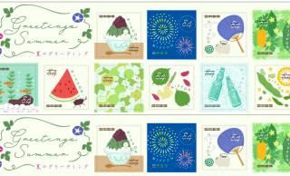 花火、スイカ、かき氷…日本郵便から日本の夏が満載の「2021年 夏のグリーティング切手」が発表