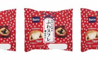 Pascoと桔梗信玄餅が初コラボ!「桔梗信玄餅風 ふわスフレ」が期間限定で新発売