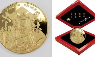 純度99.99%の甲斐の虎!戦国武将・武田信玄の生誕500年を記念した純金貨が発売