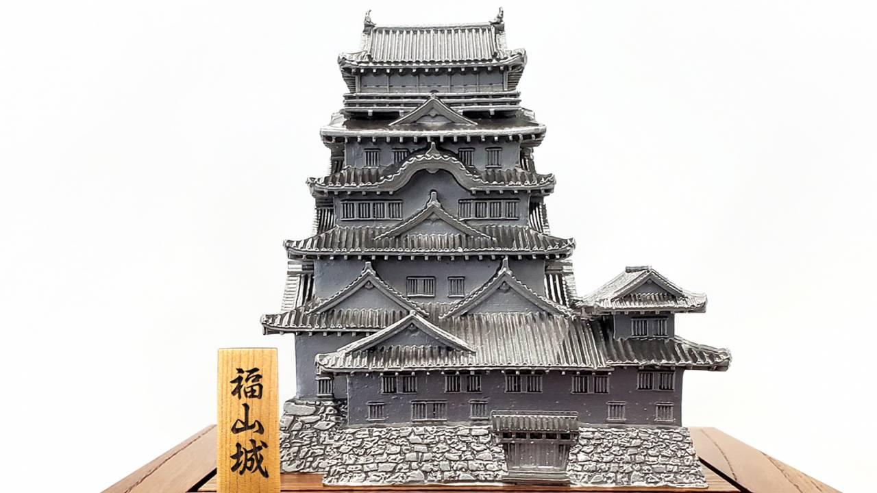 重厚感たっぷりな1/25スケールの福山城が発売!建設当時の図面を元に完全再現