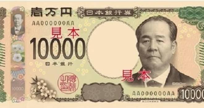 今年大注目、日本資本主義の父・渋沢栄一の名言をピックアップ