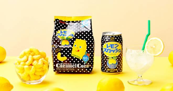 夢コラボ!炭酸みたいなシュワシュワ感が楽しめる『キャラメルコーン・レモンスカッシュ味』期間限定発売