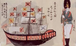 幕末秘話。日本とロシアが一触即発の危機に!樺太などの北方を守った会津藩 【後編】