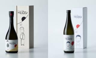 ちびまる子ちゃんの父ヒロシの誕生日を記念した日本酒「父ヒロシ」誕生!父の日ギフトにぴったり