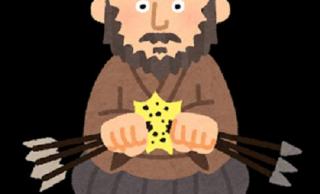 「三矢の教え」はフィクションだった?戦国大名・毛利元就が息子たちに遺した教訓とは