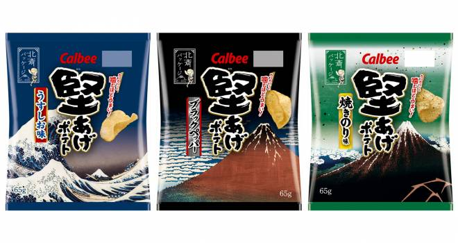 マッチしてるね!「堅あげポテト」のパッケージが期間限定で葛飾北斎の名画にデザイン変更