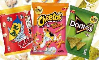 明太子、わさび、七味…日本ならではのピリ辛食材を使ったスナックがジャパンフリトレーから新発売