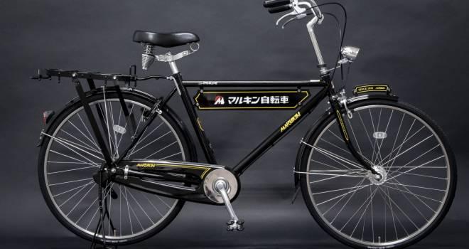 マルキン自転車が昭和レトロな面影残すデザインの「ニューマルキン号」を100台限定発売