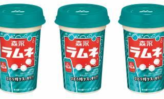 森永ラムネは飲みものです?40年以上愛され続けるロングセラー「森永ラムネ」がカップ飲料になりました
