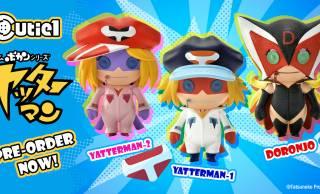 タツノコプロの懐かし名作アニメ「ヤッターマン」のキャラが可愛いフィギュアになりました