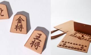 将棋盤、駒などすべてが牛革製の「将棋トートバッグセット」が新登場!職人さんの技と手仕事の結晶