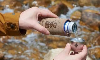 日本盛×モンベルの大人気「モンベル製クージー&生原酒セット」が1000個限定で再発売!