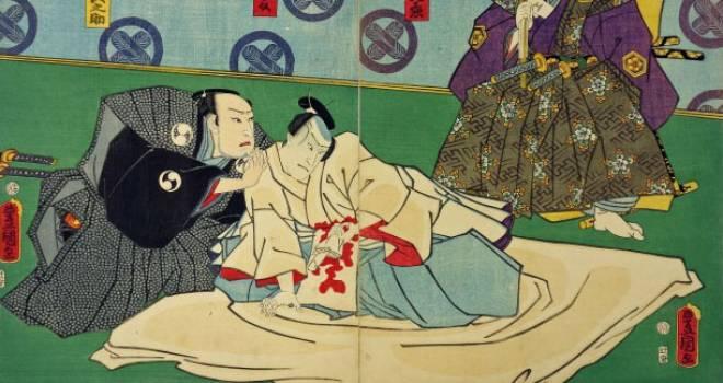 死罪、追放、身体刑…身分や性別によっても違いがあった江戸時代のさまざまな刑罰